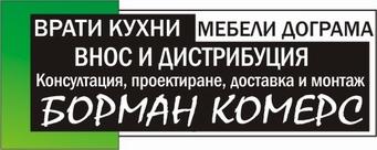 Borman-Komers-logo